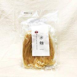 玄米太めん<馬鈴薯澱粉20%>